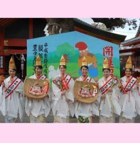福娘 2018 平成30年 服部天神宮 豊中えびす祭