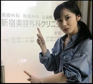 入澤優 炎上 退学 医学部 卒アル 年齢 整形 目 鼻 顎 性格 二重