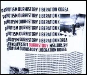 BTS ジミン Tシャツ 問題 謝罪 海外の反応 韓国の反応 まとめ… 日本の反応 きのこ雲 キノコ雲Tシャツグループ NHK 紅白歌合戦 Mステ ミュージックステーション